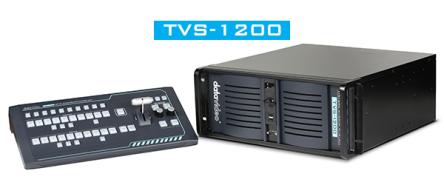 TVS-1200